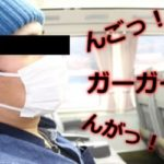 """夜行バスで隣の""""いびき""""がうるさい!耳障りなイビキに鉄板の対策"""