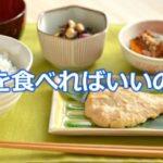 便を柔らかくする食べ物・飲み物!カチコチ便を柔らかくする食事
